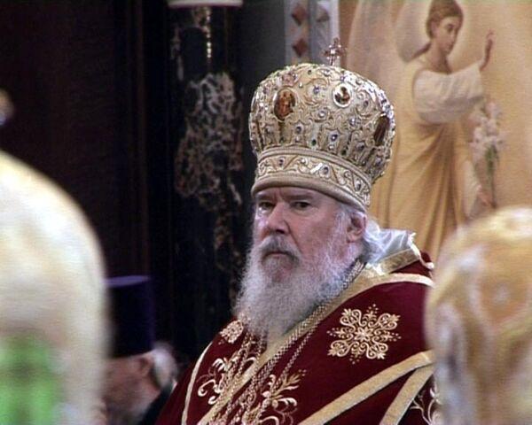 Главным остается вера и наши дела - Патриарх всея Руси Алексий II