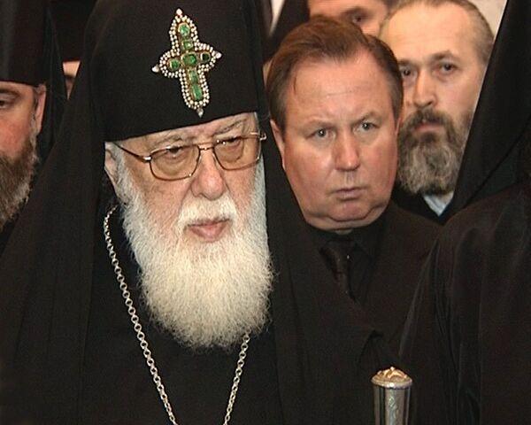 Алексий II был строителем православия - патриарх всея Грузии Илия II