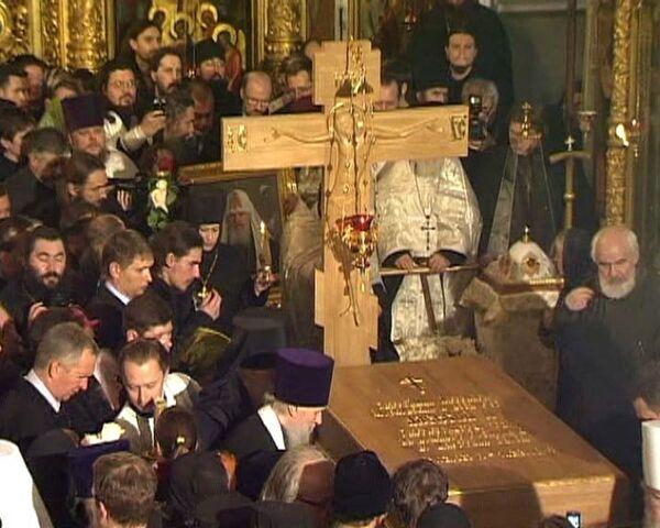 Церемония погребения Патриарха Алексия II