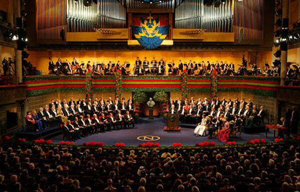Церемония вречения Нобелевской премии