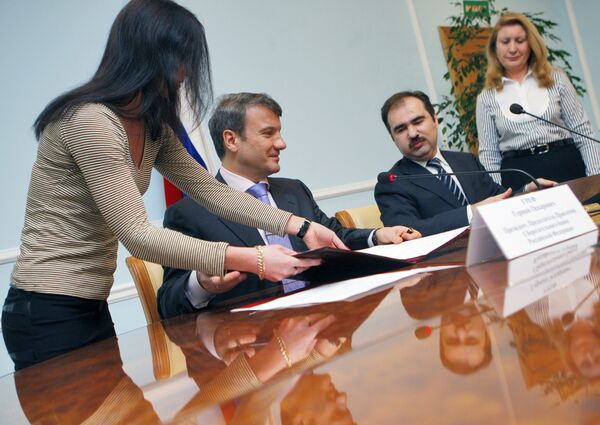 Герман Греф и Антон Дроздов подписали соглашения между Сберегательным банком РФ и Пенсионным фондом РФ