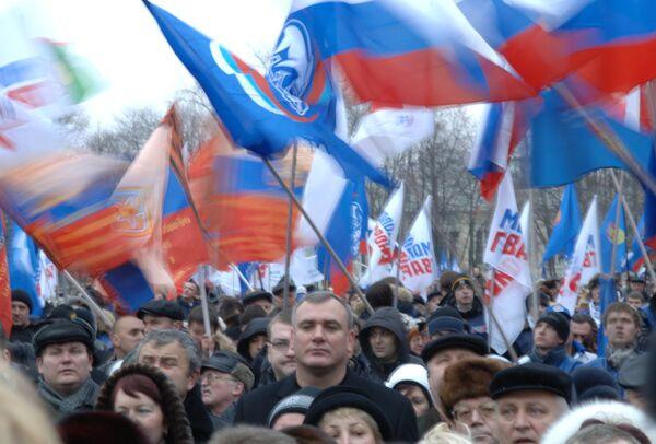 Партия Единая Россия провела в Москве митинг, посвященный 15-летию Конституции РФ