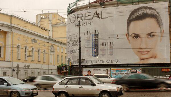 Реклама в центре Москвы. Архив