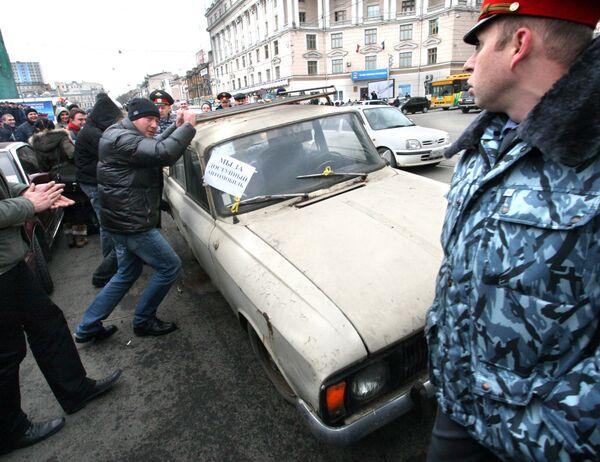 Милиция пресекла акцию автомобилистов во Владивостоке
