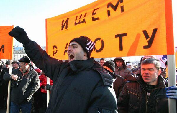Акция против повышения таможенных пошлин на иномарки во Владивостоке