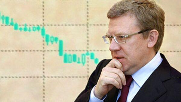 Сказать, что глава финансового ведомства страны настроен пессимистично — значит, нечего не сказать