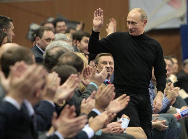 Премьер-министр РФ Владимир Путин посетил матч Евролиги УЛЕБ