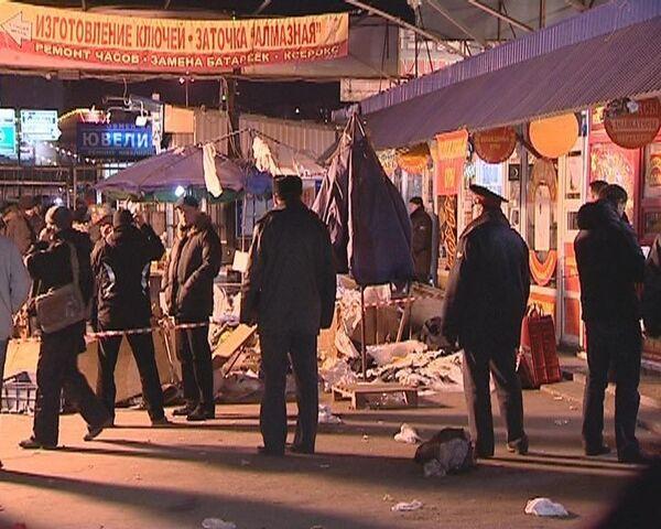 Взрыв на рынке у метро Пражская в Москве. Видео с места происшествия