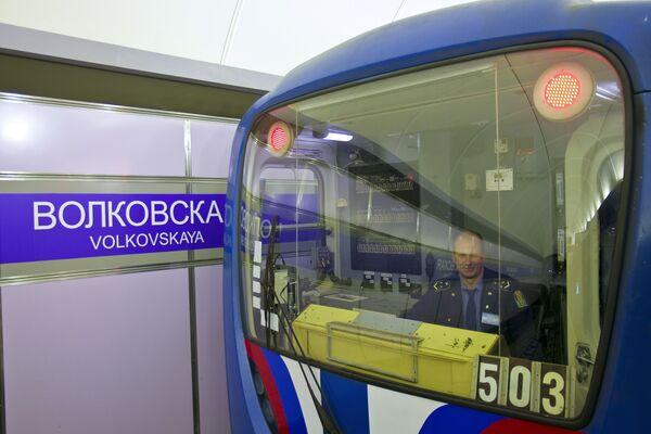 Поезд метро на станции Волковская Санкт-Петербургского метрополитена. Архив
