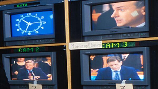 Четырем российским телеканалам разрешено вещание на Украине