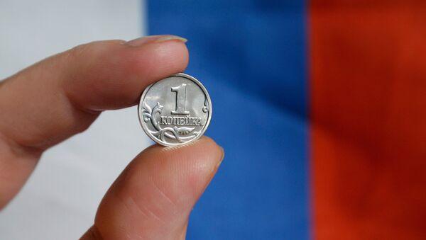 ЦБ РФ не отказывается от планов перехода к свободному плаванию рубля