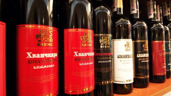Грузинские вина