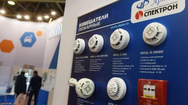 Пожарные извещатели на международной выставке Securika Moscow