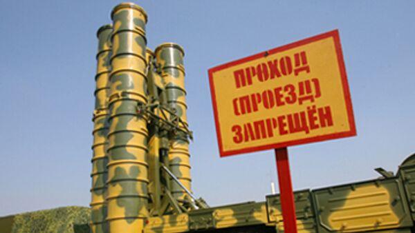 Новейшая зенитно-ракетная система С-400 Триумф