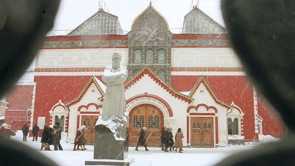 Здание Государственной Третьяковской галереи в Москве. Архивное фото