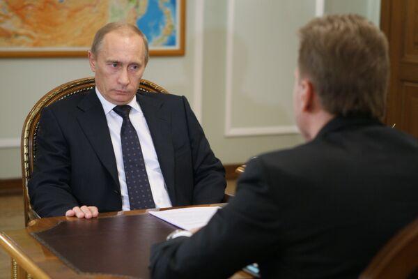 Премьер-министр РФ Владимир Путин