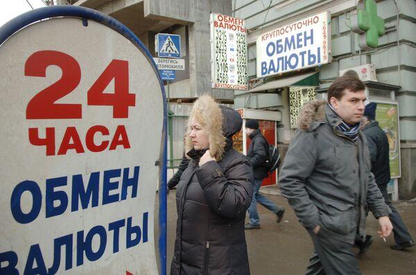 Курс доллара превысил исторический максимум, достигнув 32,07 рубля