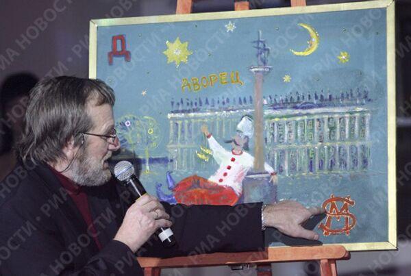 Картина Дворец Максима Шостаковича