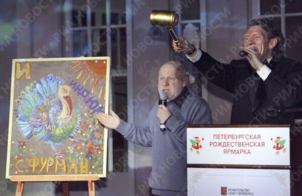 Благотворительный аукцион представляет картины, созданные во время Петербургской Рождественской Ярмарки