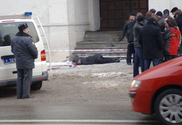 В центре Москвы убиты известный адвокат и 25-летняя журналистка
