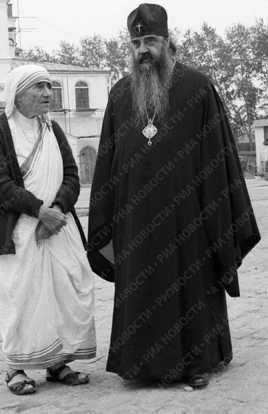 Мать Тереза и митрополит Минский и Белорусский Филарет