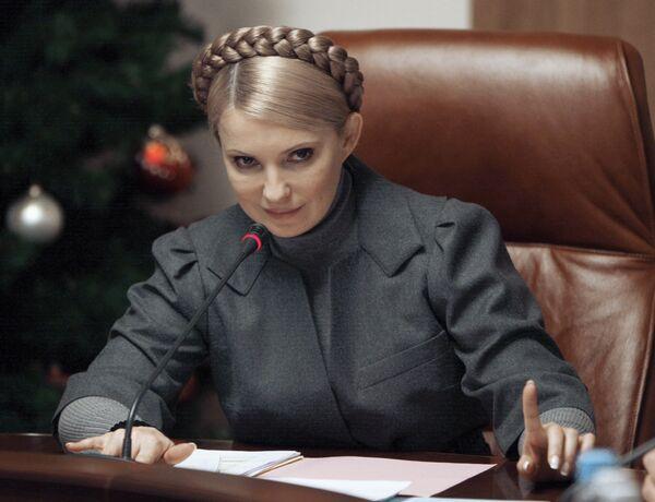 Заседание кабинета министров Украины