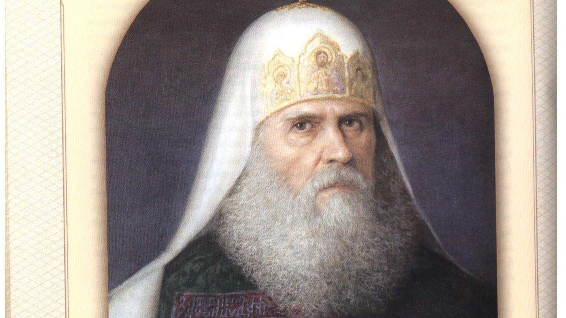 Патриарх Адриан (1690-1700) - РИА Новости, 1920, 12.10.2020