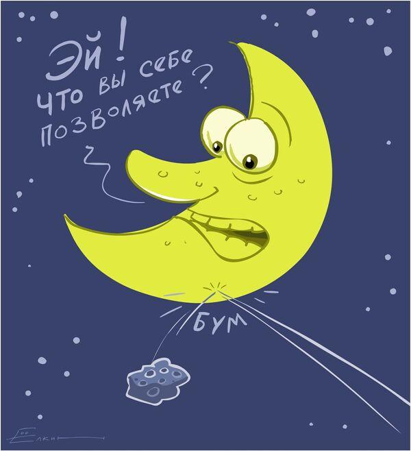 Миллиарды лет назад Луна была повернута к Земле той стороной, которая сейчас является обратной, а развернул ее в нынешнее положение удар крупного астероида
