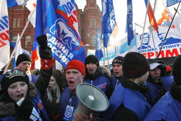Акция Народ! Медведев! Путин! Вместе победим! в поддержку предпринимаемых президентом России Дмитрием Медведевым и правительством России антикризисных мер