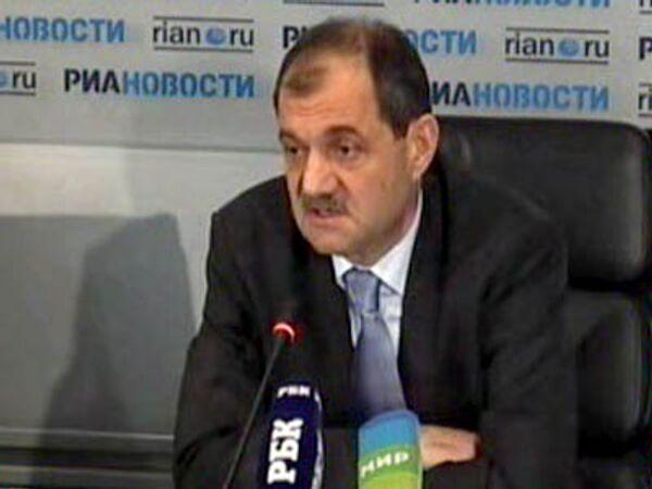 Год Болгарии в России