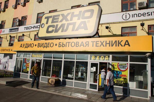 Техносила из-за долгов лишилась поставок Panasonic, Sharp и Whirpool
