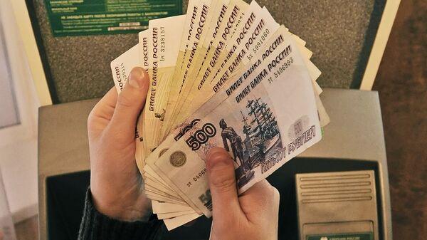 В России резко вырос спрос на наличные