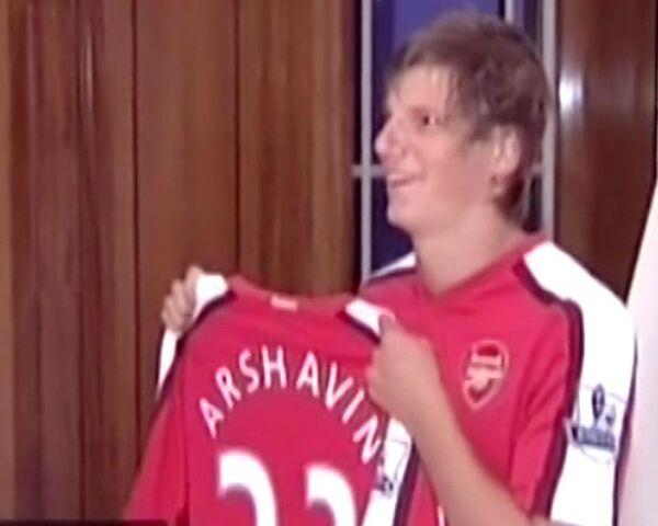 Арсенал представил Андрея Аршавина