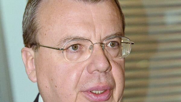 Юрий Федотов. Архив