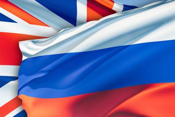 Россия - Британия