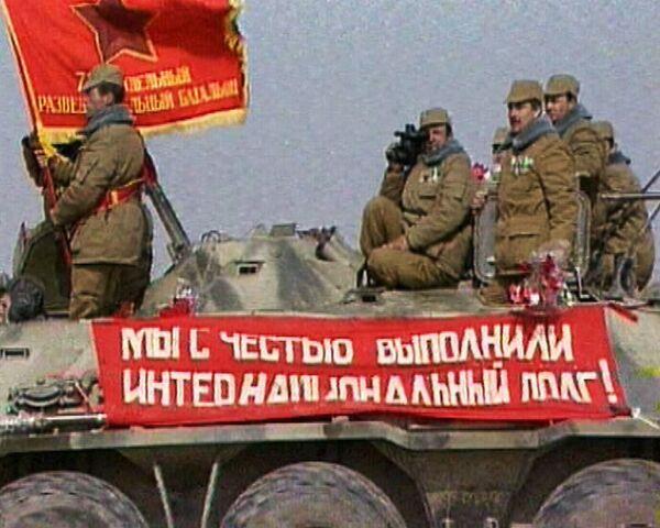20 лет назад советские солдаты покинули территорию Афганистана