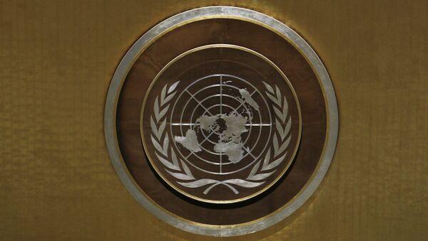 Генеральная ассамблея ООН. Архивное фото