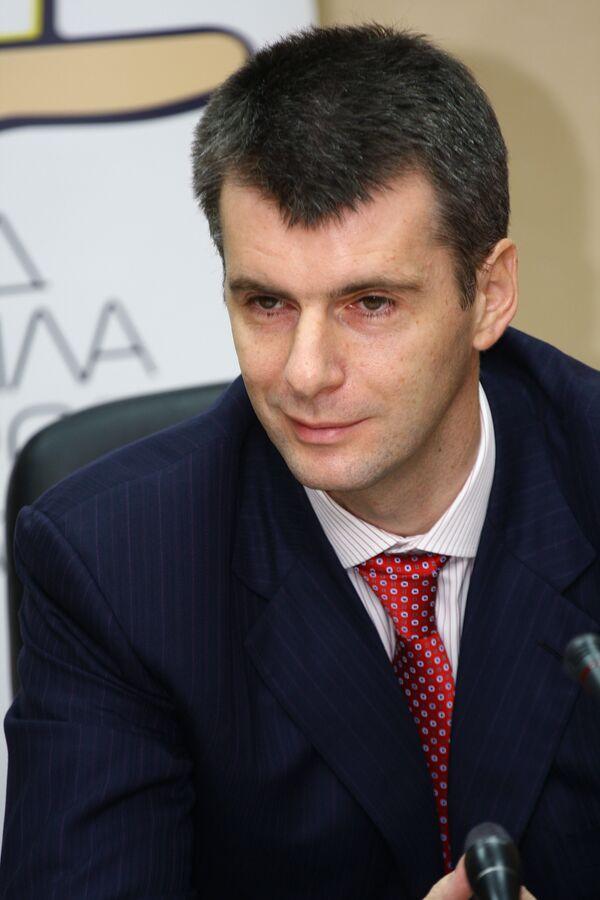 Куршевельское дело в отношении Прохорова закрыто - адвокат