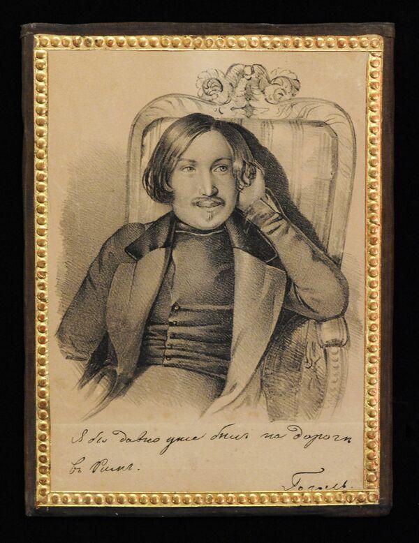 Портрет Н.В. Гоголя (рисунок Карла Мазера, 1841 г. )