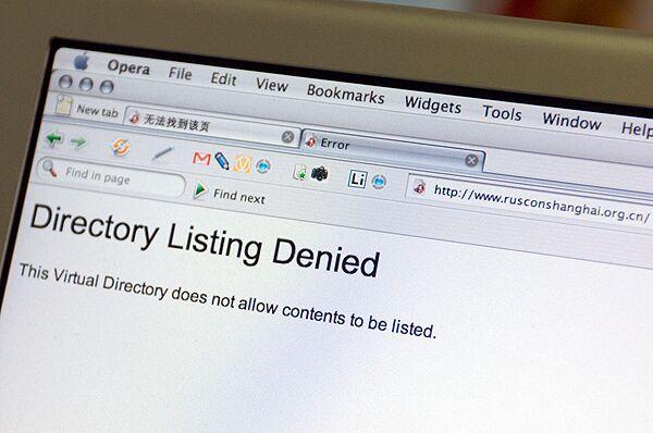 Хакеры атаковали сайт Года молодежи в РФ