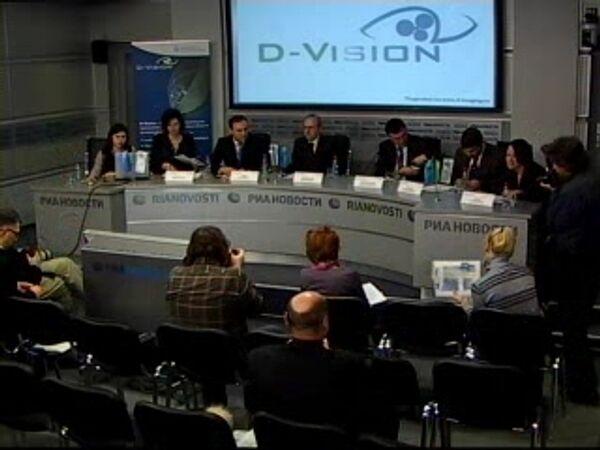 Старт научно-образовательной программы D-Vision