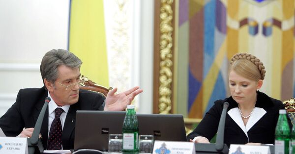 Ющенко: Украине нужна политическая стабильность, чтобы побороть кризис