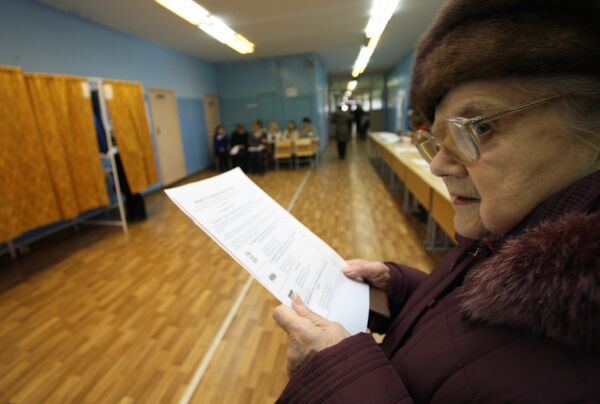 Результаты выборов говорят о крепости партийной системы - эксперты