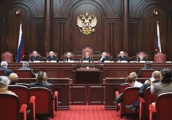 КС подтвердил свой высокой статус, приняв решение о запрете смертной казни - глава ФПА