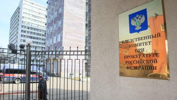 Фигуранту дела об убийстве Руслана Ямадаева предъявлено обвинение