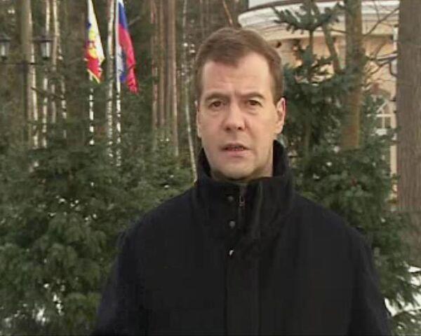 Итоги первого года Дмитрия Медведева - видеоблог президента