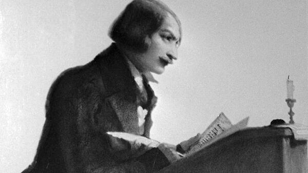 Форзац к книге Николая Гоголя Ревизор