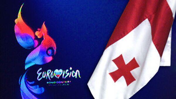Грузия проведет альтернативный Евровидению рок-фестиваль