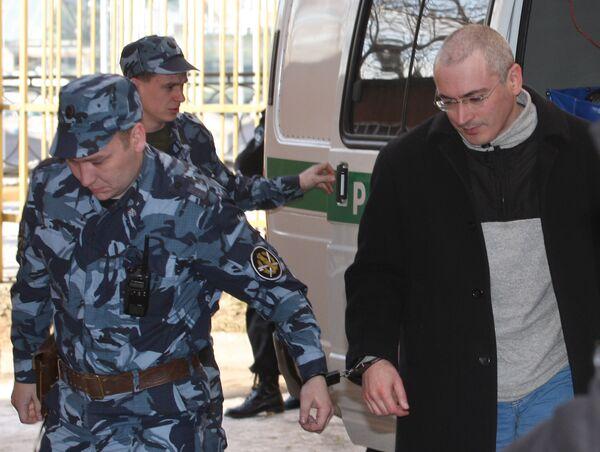 Слушания по второму делу Ходорковского и Лебедева начнутся в суде
