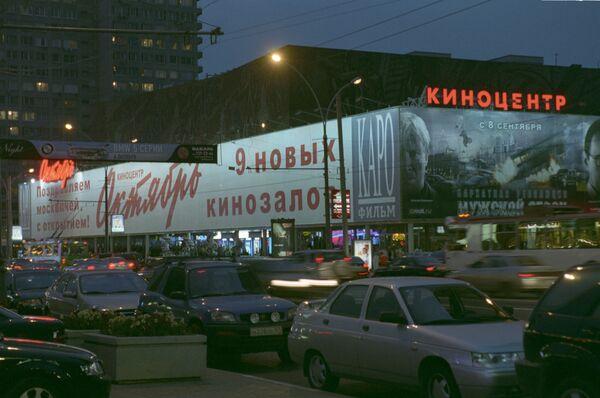 Единый билет в кино обойдется государству в 30-70 млн рублей